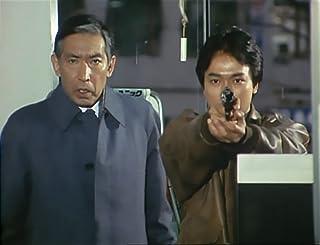 京都殺人案内 コレクターズDVD Vol.3 <HDリマスター版> 【昭和の名作ライブラリー 第95集】