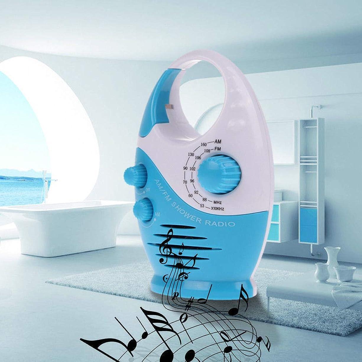 真向こう電気放課後FidgetFidget ポータブルミニブルーAM FMラジオ 防水ハンギングバスルームシャワー音楽 1個