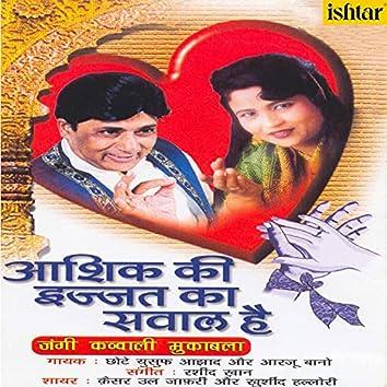 Aashiq Ki Izzat Ka Sawal Hai