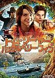 トム・ソーヤー&ハックルベリー・フィン[DVD]