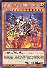 Yu-Gi-Oh!! - Jizukiru, The Star Destroying Kaiju (BOSH-EN088) - Breakers of Shadow - Unlimited Edition - Rare