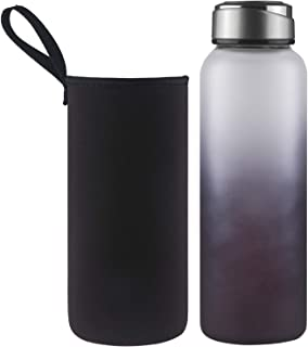 DEARRAY Sport Borosilicate Glass Water Bottle with Neoprene Sleeve and Stylish Stainless Steel Lid 32oz