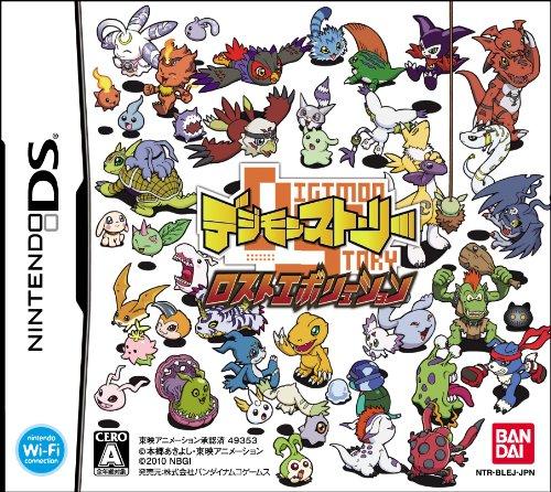 Digimon Story: Lost Evolution
