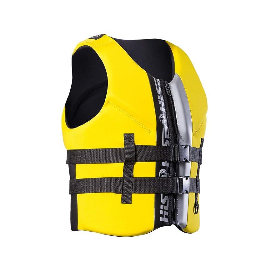 日没学士やさしいマリンスポーツ向け ライフ フィッシングベスト 子供 おとな 大人用 こども 安全保障 高浮力 ライフジャケット フローティングベスト 救命胴衣