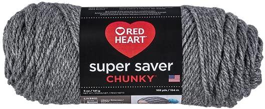 Red Heart Super Saver Chunky, Grey Heather Yarn
