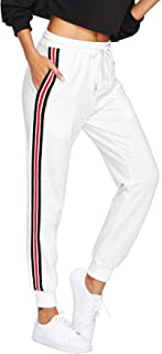 Women's Drawstring Waist Striped Side Jogger Sweatpants with Pocket
