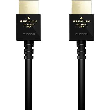 エレコム Premium HDMI ケーブル 4K/HDR対応 やわらかケーブル仕様 2.0m ブラック DH-HDP14EY20BK