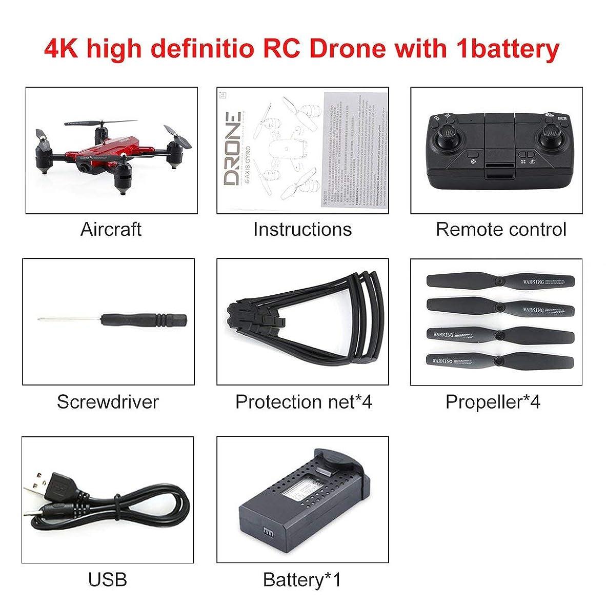 すり減る苦しめる付けるZD5-G GPS折りたたみ式ドローン、デュアルカメラジェスチャフォトリモートコントロールトイマシンヘッドレスモードオプティカルフローポジショニング-赤4K(広角/赤/ 1 *バッテリー)