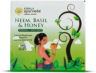 Kerala Ayurveda Neem, Basil Honey, 125 g