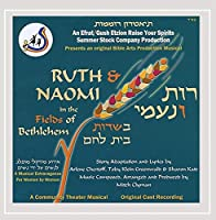 Ruth & Naomi: in the Fields of Bethlehem