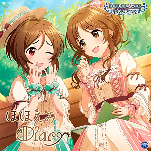 THE IDOLM@STER CINDERELLA GIRLS STARLIGHT MASTER for the NEXT! 10 ほほえみDiary