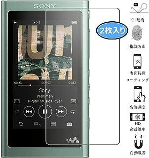 Vikisda ソニー SONY ウォークマン Aシリーズ NW-A55 フィルム 強化ガラスフィルム 国産ガラス素材 液晶保護フィルム 高透過率 耐指紋 撥油性 気泡レス飛散防止 表面硬度9H 超薄0.3mm 2.5D ウンドエッジ加工 2018年モデル ソニー SONY ウォークマン A50シリーズ NW-A55 / NW-A55HN / NW-A55WI / NW-A56HN / NW-A57 (2枚セット)