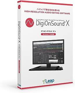 DigiOnSound X(デジオンサウンド テン)パッケージ版