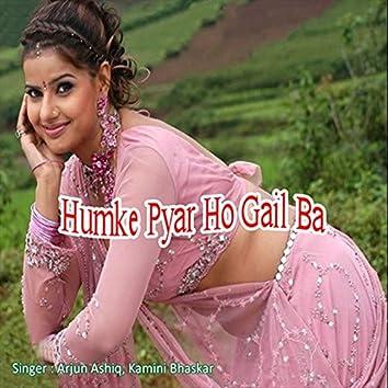 Humke Pyar Ho Gail Ba