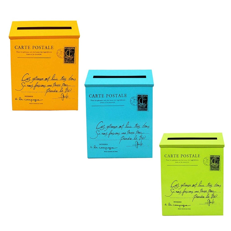 SM SunniMix メールボックス 郵便ボックス 新聞ホルダーボックス カラフルな 玄関 戸建 玄関 住宅用 3個入り