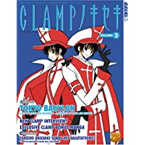 CLAMP 3: Tokyo Babylon, A City of wealth and decadence - a labyrinth of magic and shadow