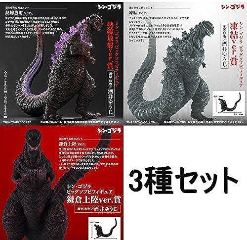 The most lottery take Paca  Shin Godzilla Big Soft Vinyl Figure Set of 3 new