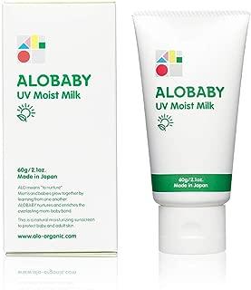 アロベビー UV モイスト ミルク 60g 保湿 タイプ 日焼け止め 紫外線吸収剤 不使用 無添加