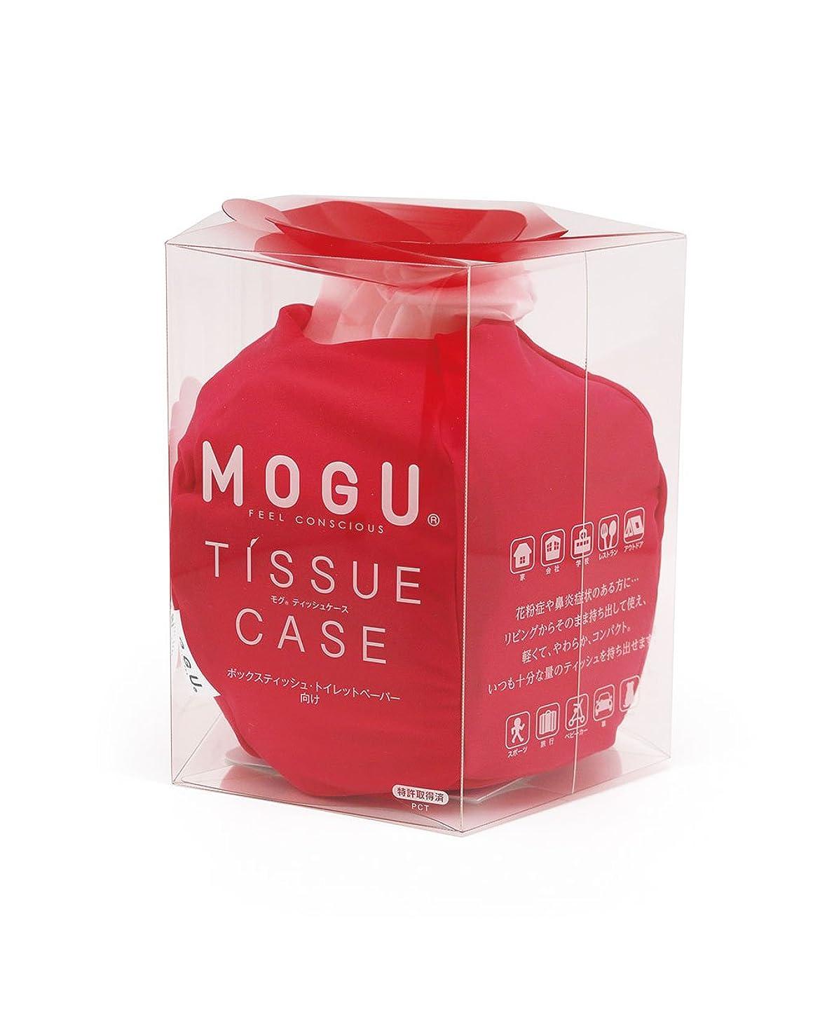 ナイトスポットコントローラうれしいMOGU ティッシュケース RE(レッド) ティッシュ付(クリアケース入りタイプ)