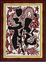 クロスステッチ 刺繍キット 龍 ドラゴン 竜 14カウント白 29cm * 42cm