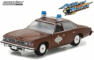 Pontiac 1977 LeMans Smokey and the Bandit, Brown - Greenlight 44780B/48-1/64 Scale Diecast Model Toy Car
