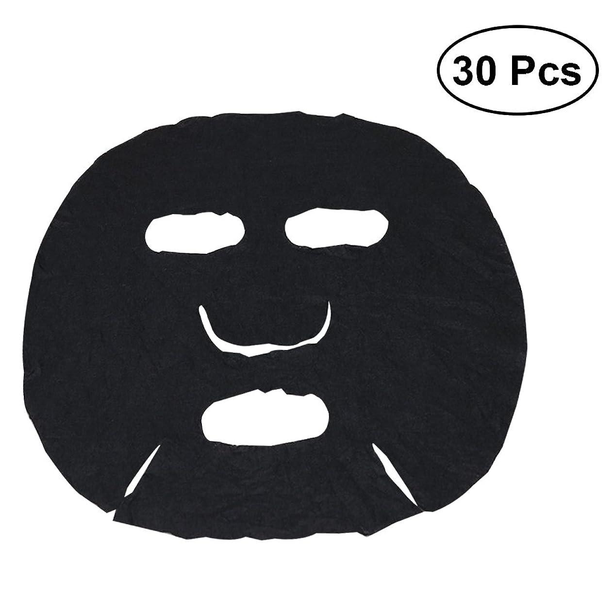 人工的なスノーケル美徳Frcolor 圧縮マスク 圧縮フェイスパック 竹炭 圧縮マスクシート スキンケア DIY 30枚入り 携帯便利 使い捨て