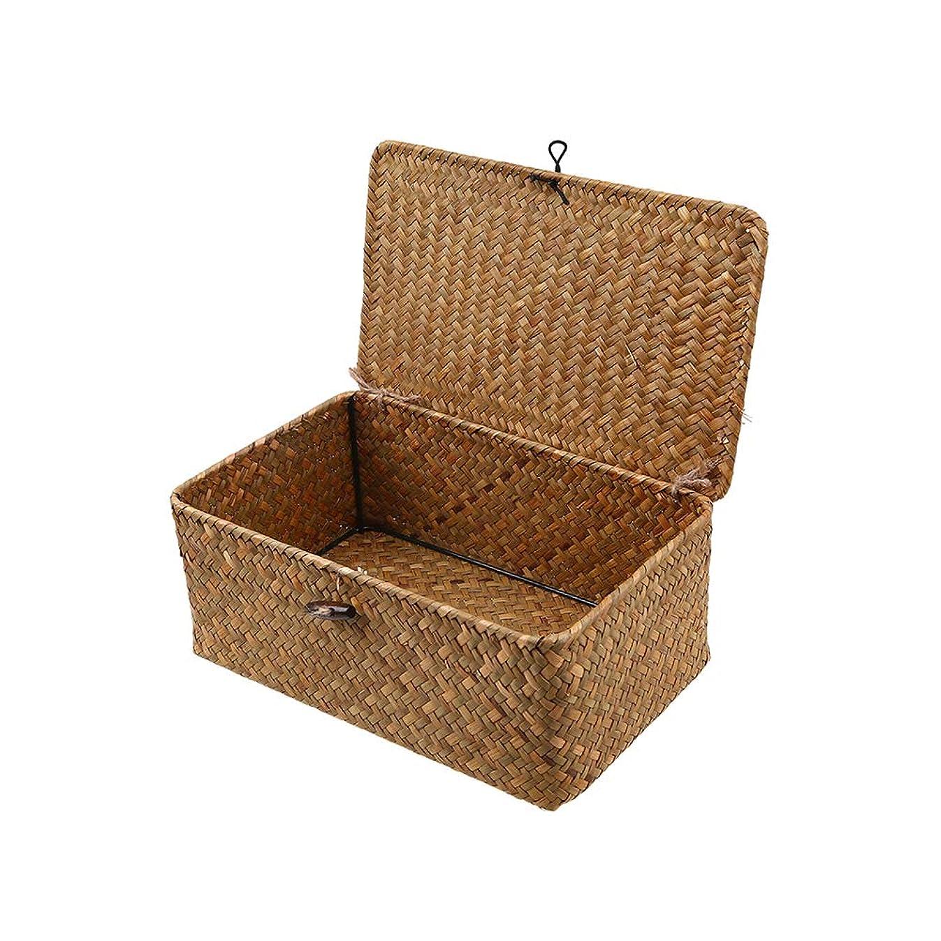Vosarea Rattan Storage Basket Makeup Organizer Multipurpose Container with Lid