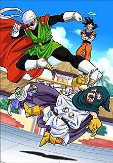 Best goku majin buu saga Reviews