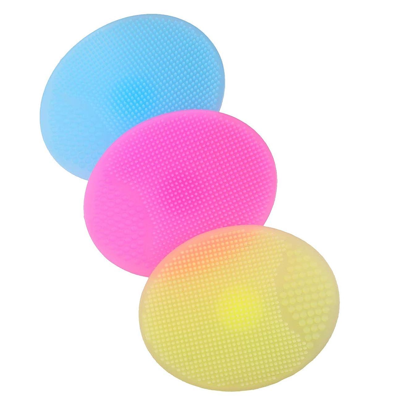 暴力的な寝室を掃除するセミナーHealifty 洗顔ブラシ クレンジング ブラシ シリコン 3本 (イエロー+ピンク+ブルー)