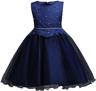 (プタス) Putars 子供ドレス チュールドレス 女の子 フォーマル 花柄 レース 三色 可愛い 結婚式 ピアノ 発表会 記念日 プレゼント 5-10歳