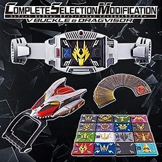 仮面ライダー龍騎 COMPLETE SELECTION MODIFICATION V BUCKLE & DRAGVISOR(CSM Vバックル&ドラグバイザー)