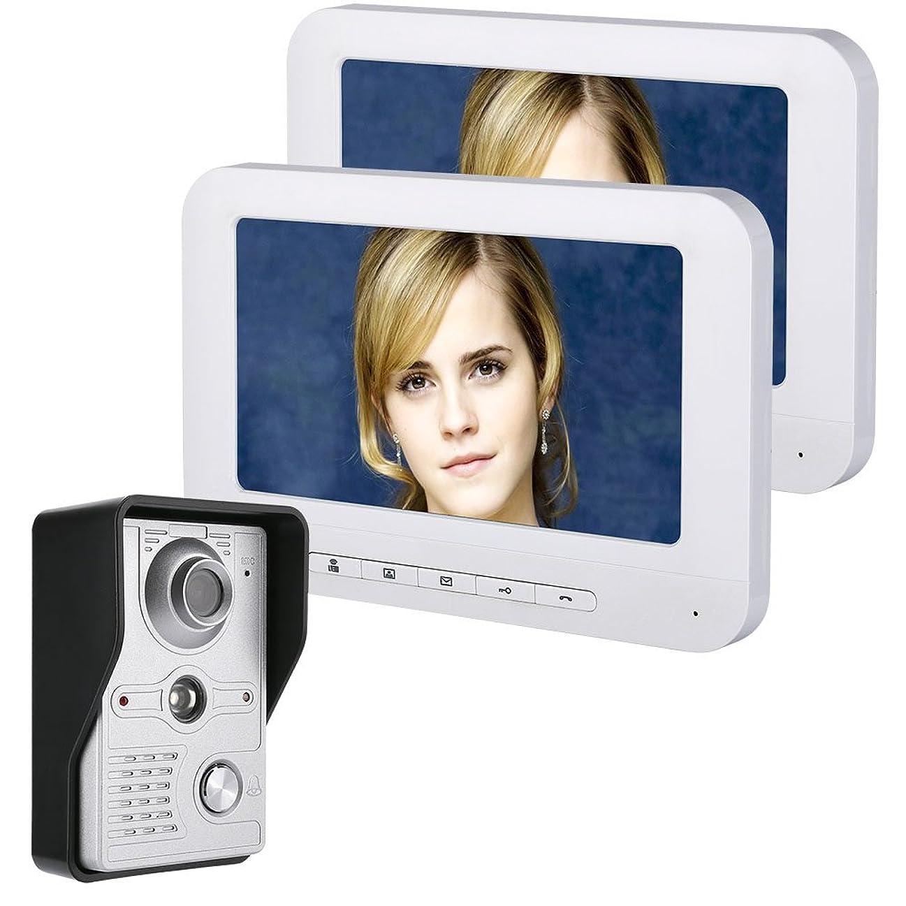 読書をする五ポケット7インチスマートビデオのドアベルビデオドア電話ドアベルインターホンキットドアベルと監視ナイトビジョン TFT カメラ