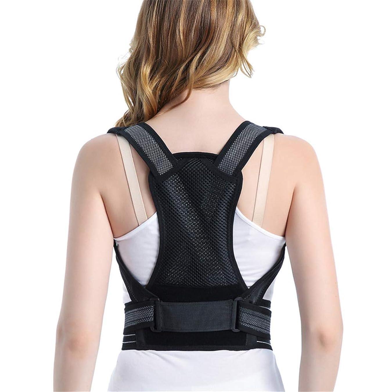 くすぐったいテクニカル求める姿勢矯正器大人用の腰部矯正、目に見えない夏の矯正用ベルトの子供アンチハンプバック用矯正装置学生男性と女性のランニングスポーツ、XL