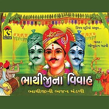 Bhathijina Vivah - Katha