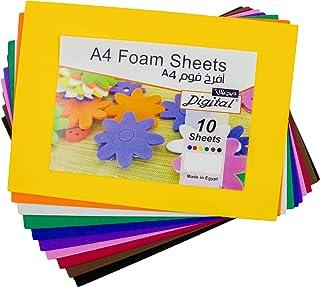Digital A4 Foam Sheets, Pack of 10, MultiColor
