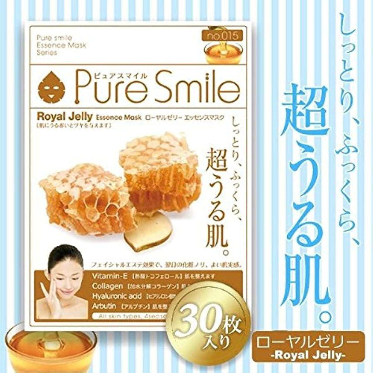 雑種カニセラフPure Smile(ピュアスマイル) エッセンス?フェイスマスク ローヤルゼリー 1シート入り×30セット