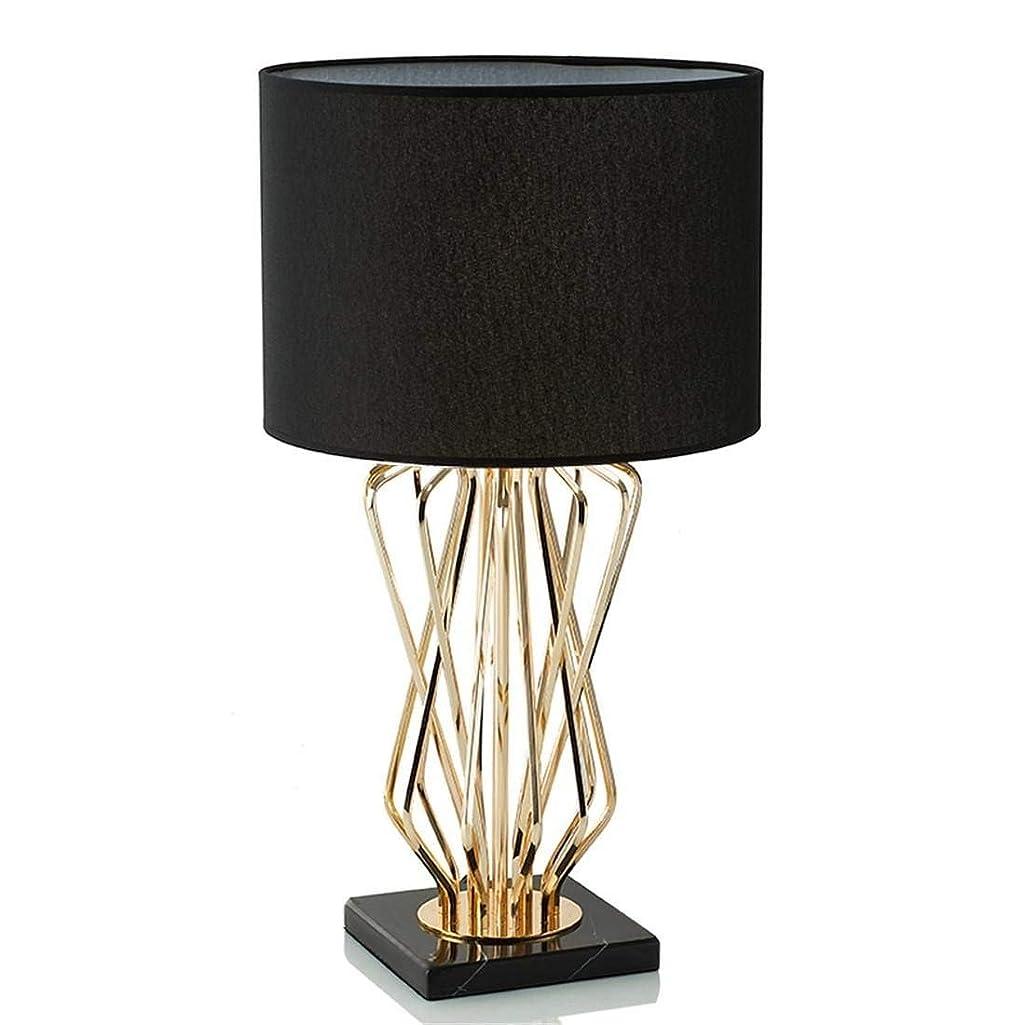 絶対に投票貧困ZXF 現代の錬鉄ブラックゴールドラウンド布カバーベッドサイドテーブルランプ寝室リビングルームモデルルーム研究室装飾テーブルランプ 暖かい?温かい