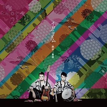 Iroha Rhythm