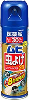 【第2類医薬品】ムヒの虫よけムシペールPS30 200mL