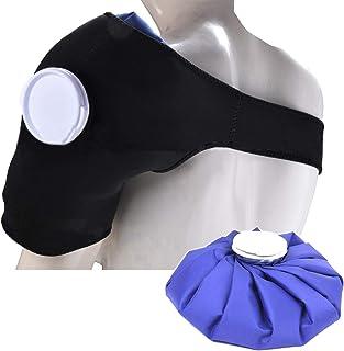 マジックテープ式フリーサイズアイシング氷のうサポーター肘用肩用膝用腰用肩痛和らげる 配達3〜5労働日まで