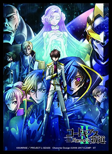 Code Geass Lelouch of The Rebellion Group Card 65 pcs Trading Card Game Character Sleeve Anime Art F Sleeve Collection image