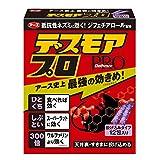 【防除用医薬部外品】デスモアプロ 投げ込みタイプ [ネズミ駆除剤 5gX12包入]