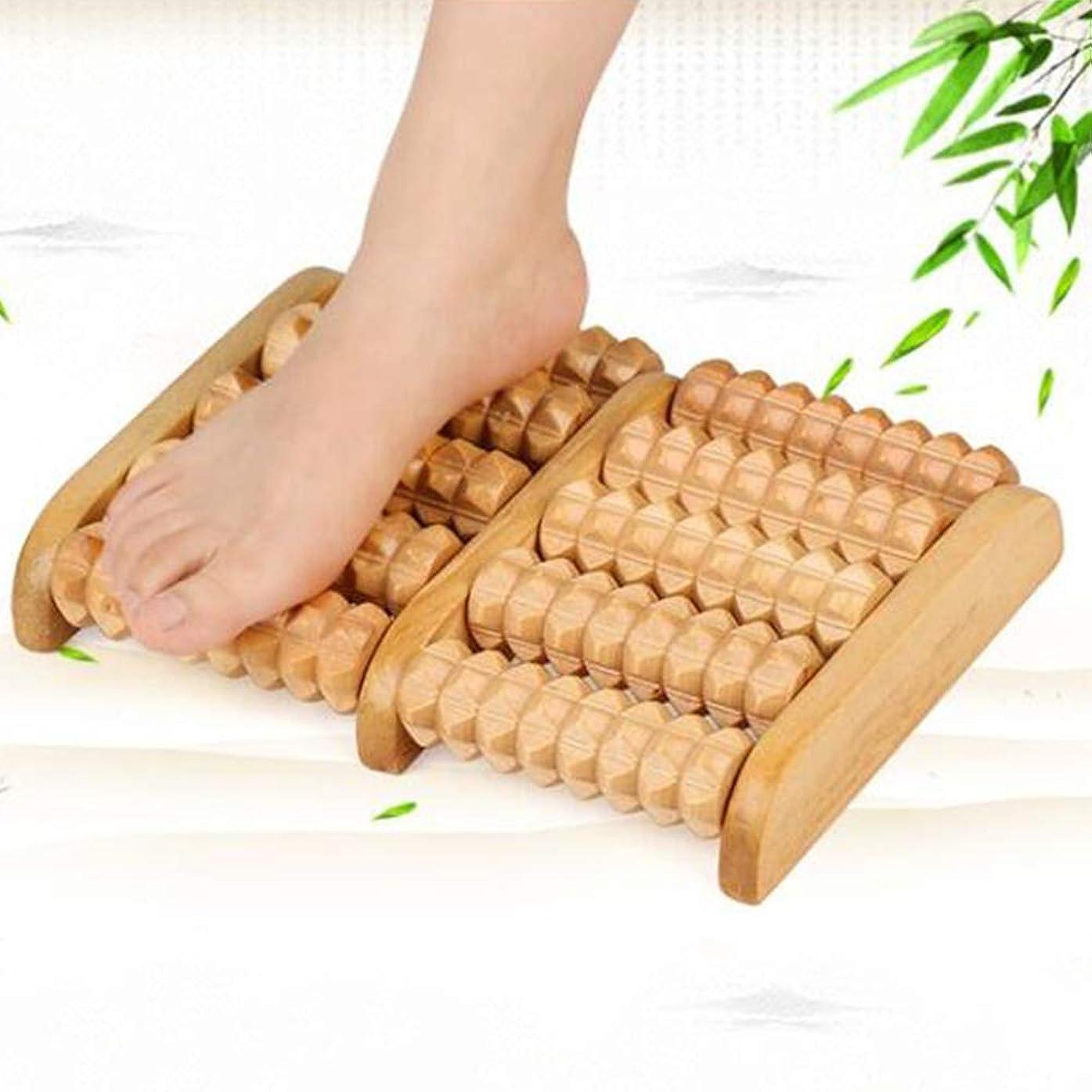 刺激する辞任振るBiped Massage Roller木製コンベックスマッサージ滑り止めフット指圧スティックフィット家庭用フット(30 Cm * 20 Cm),B