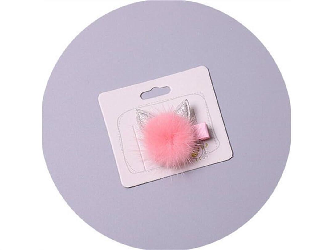 楕円形パイント守るOsize 美しいスタイル 子供の毛玉ウサギの耳ヘアクリップバングクリップ髪のアクセサリー(ピンク)