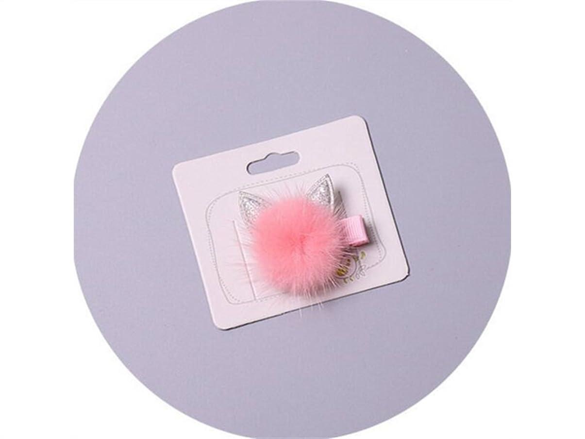 狭い台無しに問い合わせOsize 美しいスタイル 子供の毛玉ウサギの耳ヘアクリップバングクリップ髪のアクセサリー(ピンク)