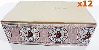 8 gram x 12 Pcs White Monkey Holding Peach Balm Muscle Thai Oil Massage Pain Relief