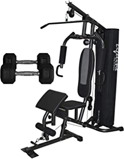 Lifeline 150 LBS Gym for Workout at Home with Round Pipe and Cover, Bonus 5 Kg Dumbbells Pair