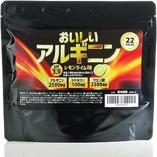 太陽堂製薬 おいしいアルギニン アルギニン55000mg 湿気で変質しにくい個包装採用