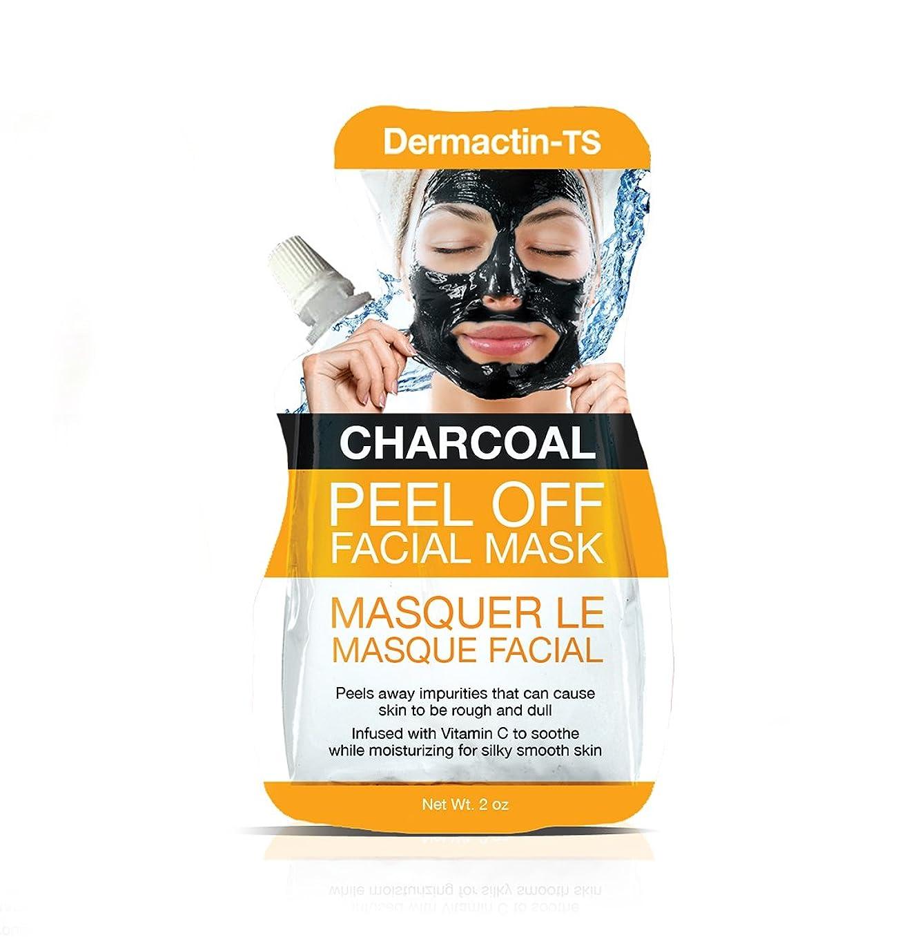 広範囲に感謝するカラスDermactin-TS フェイシャル?マスク?チャコール50g(パック2個) (並行輸入品)