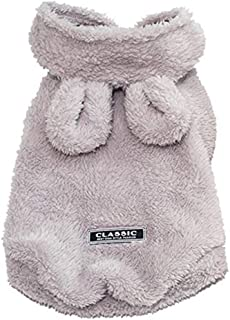 COLOGOかわいい 犬服 冬用 ドッグウェア ペット服 ふわふわ 小型犬 中型犬 ウサギ形 フード付き(グレー、XL)